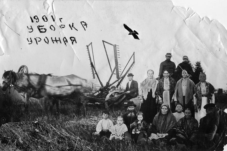 За съжаление, това е типичен сценарий за много села в Урал. Докато пътувате из Урал, ще попадате на същия пейзаж отново и отново: язовир, резервоар и завод, около които са разпръснати няколко жилищни сгради.