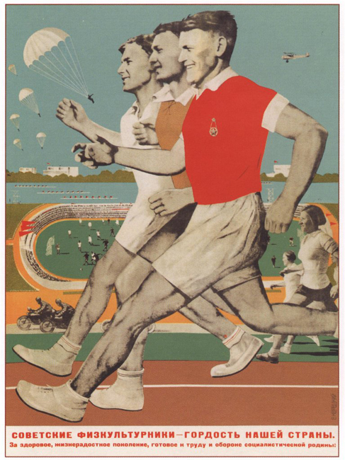 "Soviet athletes are the pride of our nation. For the healthy, cheerful generation which is ready for Labour and Defence of the USSR. 1935//Each test result could be one of two: ""passed"" and ""not passed""."
