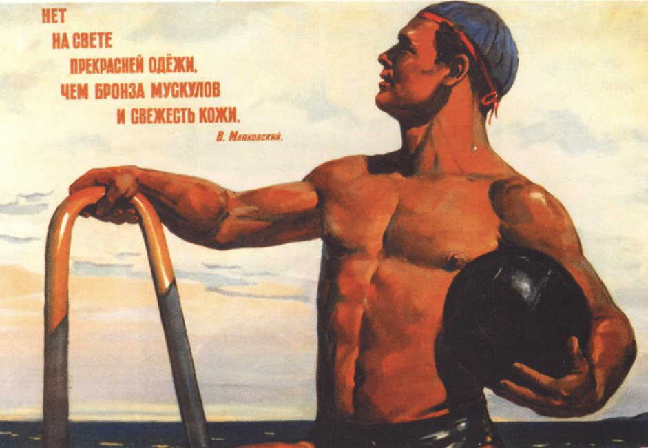 "There are no better clothes on earth than the bronze of muscles and freshness of skin. Vladimir Mayakovsky. 1955//Such disciplines as ""crawling over"", ""speedy foot march"", ""throwing a bunch of grenades"", ""rope (also pole and tree) climbing"", ""carrying over a cartridge box"", various martial arts were introduced."