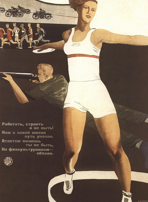 Work, build, and don't complain. The way to a new life is pointed out. You can not be a sportsman, but you have to be an athlete. 1933//It was a programm for all Soviet people of almost all ages.
