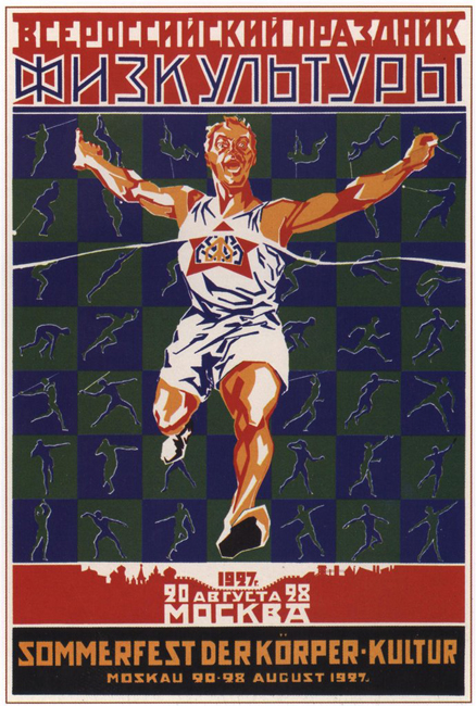 All-Russian Celebration of Physical Education. 1927//During the Soviet times physical culture was promoted as an obligatory part of the people's life-style.