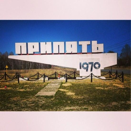 4/15. Припјат је основан 1970. У њему су живели радници запослени у електрани и њихове породице.