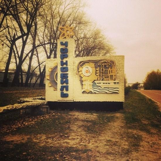 8/15. За улазак у Припјат, Чернобиљ или околна села потребна вам је дневна пропусница.
