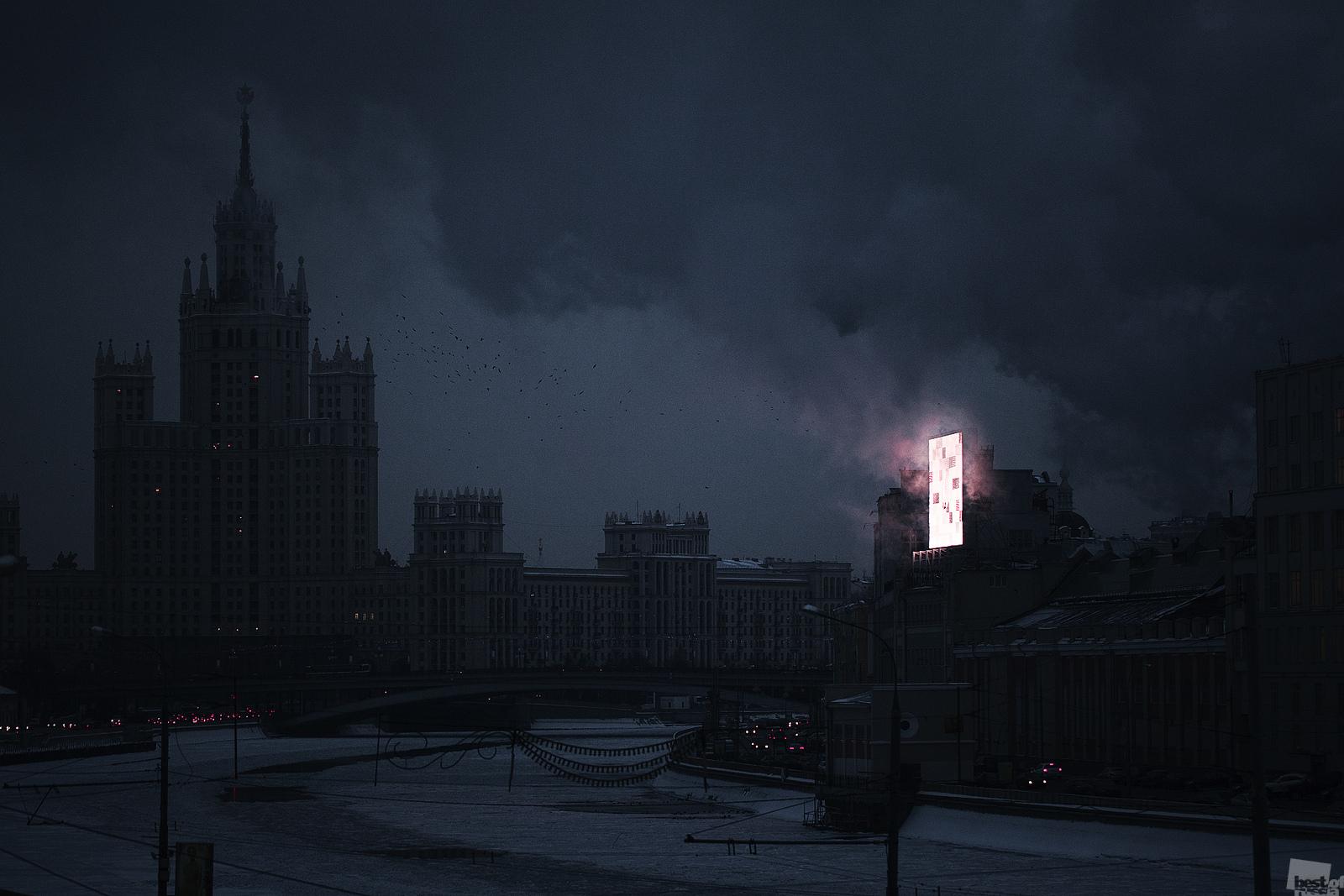 Oder wie Schlösser aus den dunkelsten Märchen // Moskauer Mordor. Dieses Foto ist abends entstanden, kurz bevor die Stadtlichter im Moskauer Zentrum angingen.