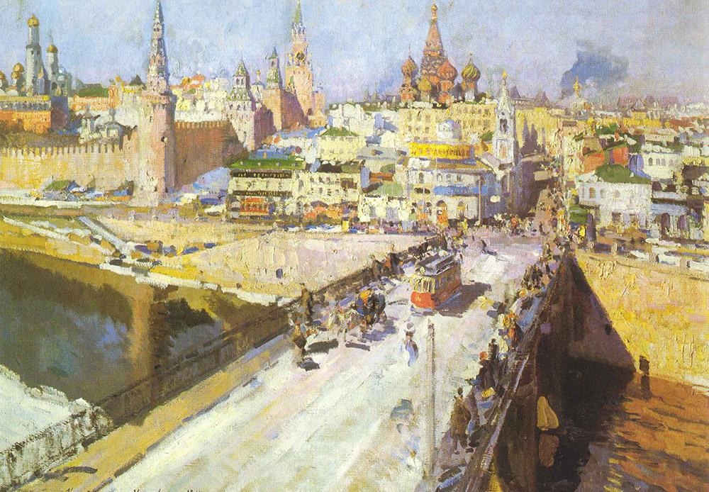 コンスタンティン・コローヴィンはモスクワで生まれ育っただけでなく、絵画もそこで学んだ。彼は世界各地を幅広く旅し、その行き先にはロシア北部も含まれた。海外に滞在中、彼は多くの有名な作品を制作した。だが、彼は必ず故郷の都市に帰り、モスクワの様々な場所を描いたり、ボリショイ劇場の舞台の装飾を手がけたりした。この絵画は、バルチュグ・ホテルからのクレムリンの眺めを描いたものだ。このホテルは、その窓からの眺めが素晴らしいことから、ソ連時代より画家や写真家に愛されてきた。観光客は自分の目でそのような光景を目にすることができる。/ 『モスクヴォレツキー橋』コンスタンティン・コローヴィン、1914年