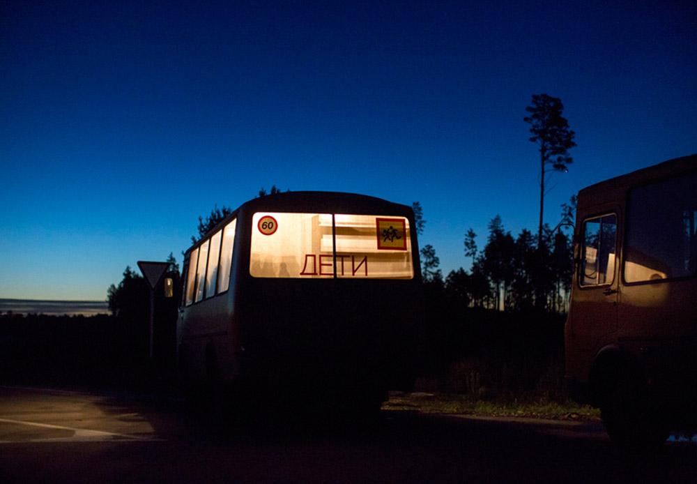 Rute antarbenua ini diharapkan dapat menjadi jalur lalu lintas utama angkutan barang dari Jepang dan Asia Timur ke Rusia Tengah dan Barat. Saat ini, banyak mobil Jepang baru dibawa melalui Jalan Raya Amur dari Jepang menuju wilayah terpencil Rusia seperti Irkutsk, Krasnoyarsk, dan Novosibirsk. Selain itu, seperti dalam gambar di atas, bus-bus sekolah tua juga melalui jarak 7.300 kilometer dari Nizhny Novgorod ke Blagoveshchensk, kota yang berada di pinggir Jalan Amur, antara Chita dan Khabarovsk.
