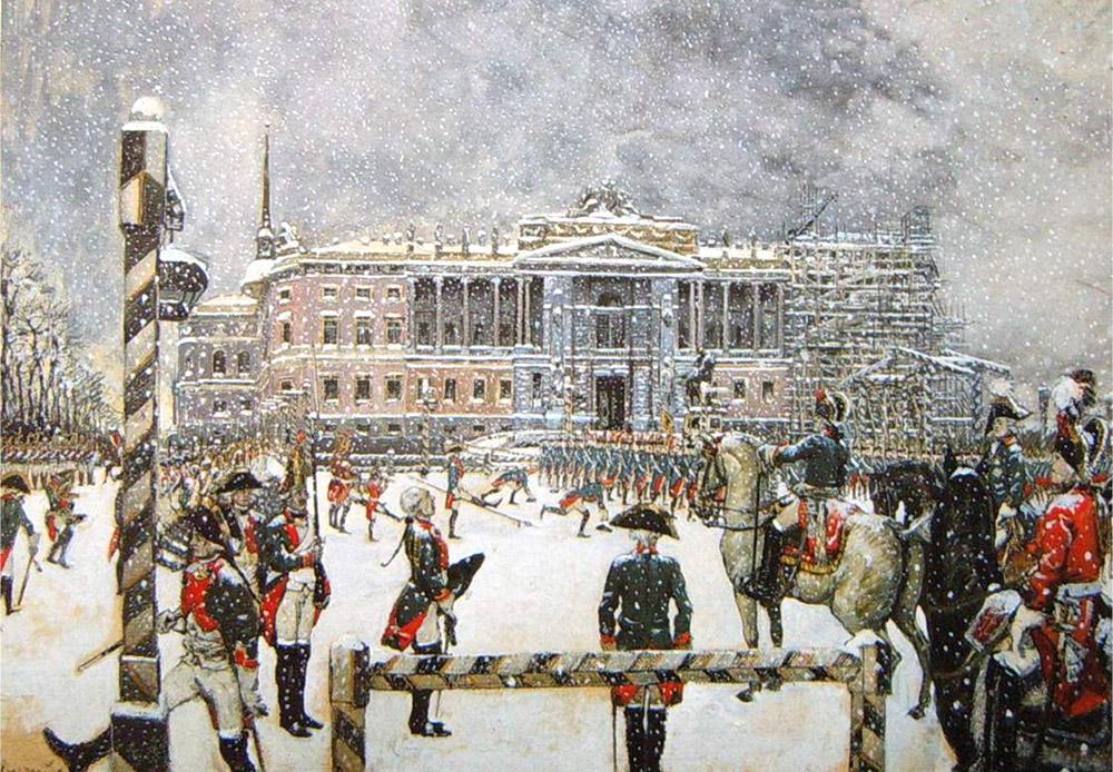 ミハイロフスキー城前での皇帝パーヴェルの行進、1907年。パーヴェル1世は1796年に即位した。同時代の人によると、パーヴェル1世は狭量な専制に傾いており、マーチングの練習や軍兵舎に対し不健全なほどの愛着感を抱いていた。彼は、皇帝に対して誰でもどのようなことでも陳情してよいと述べたが、実際には数多くの嘆願者が体刑やシベリアへの流刑に処された。アレクサンドル・ベノワ