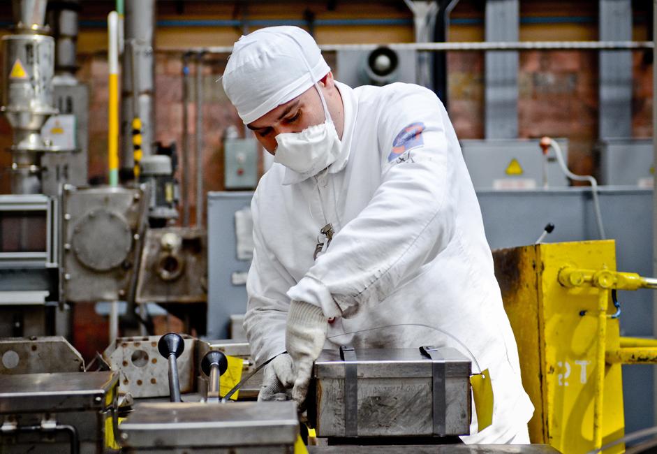 Основне активности фабрике сконцентрисане су на производњу нуклеарног горива за електране и истраживања нуклеарних реактора.