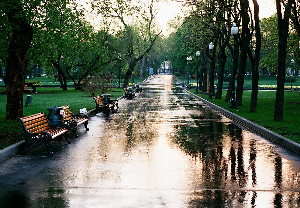 Taman Sentral Budaya dan Peristirahatan Gorky