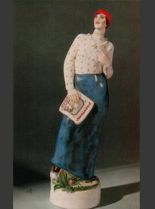 """Skulptur. """"Die Rede"""". Modell von 1919, produziert 1924."""