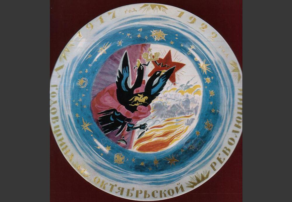 Teller zum fünften Jahrestag der Oktoberrevolution. 1922. M. V. Lebedewa.