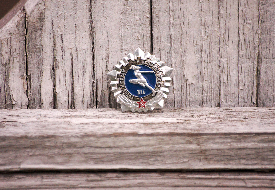 "This ""Ready for Labor and Defense"" pin was handed out to Soviet citizens after successfully passing certain standard sports requirements."