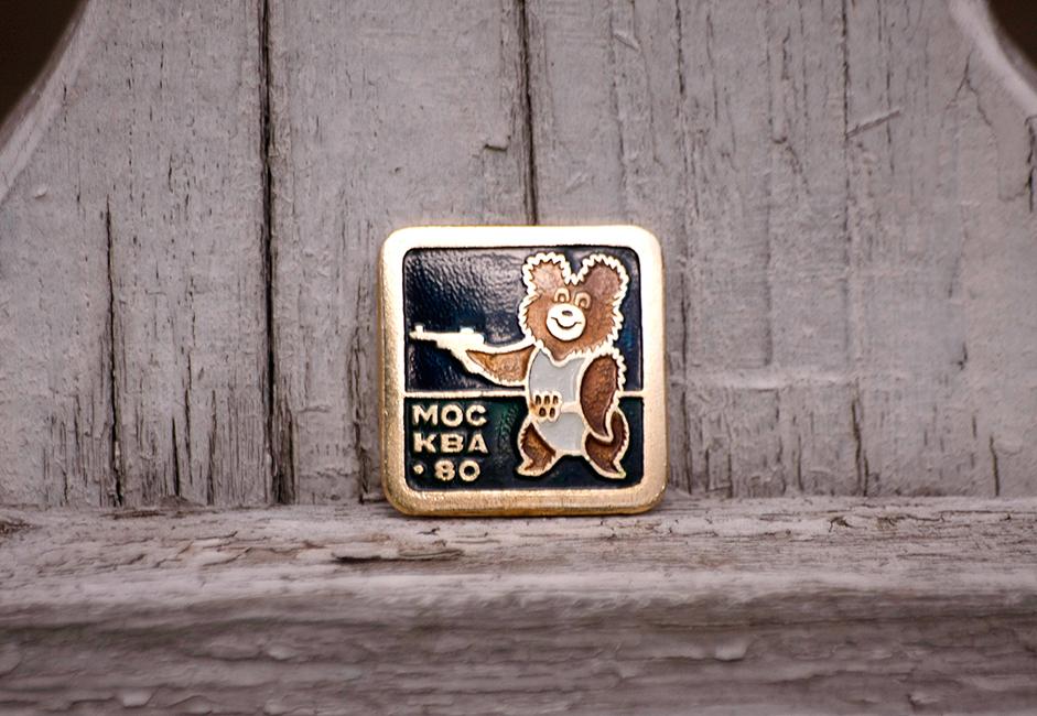 Značka posvećena Olimpijadi 1980. u Moskvi. Maskota ove olimpijade bio je mrki medo. Ovu značku dobivali su sudionici natjecanja iz streljaštva.