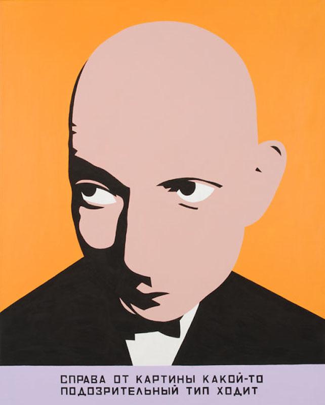 """Вдясно от картината върви някакъв подозрителен тип / Комичните изображения на Латишев с надписи са олицетворение на самата простота. Те нарочно се заиграват с публиката, която е свикнала с визуални изображения за """"еднократна употреба"""". Дори размерите на творбите му – по-малко от 100х80 см – показват очевидното предпочитание на артиста към частното, немузейно разпространение."""