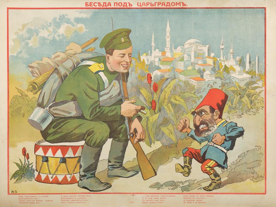 Die typographische Kunst des Ersten Weltkriegs war propagandistisch und diente in erster Linie als Instrument zur Mobilisierung des Landes gegen den gemeinsamen Feind und zur Unterstützung der Front. // Politisches Plakat. Unterhaltung bei Konstantinopel, Typolithographie von Krylow & Co., 1914.