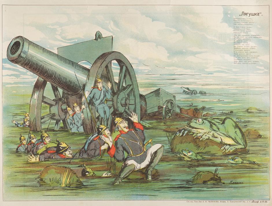 """Dennoch hatte die Plakatkunst einen großen Einfluss auf viele sowjetische Künstler. Dieser Einfluss ist in den Plakatserien """"Okna ROSTA"""" der 20er Jahre erkennbar, die eingehen sollten in die Geschichte der internationalen bildenden Künste. // Politisches Plakat. """"Frosch"""". Der Sumpf ist aufgerührt ... Eine deutsche Kanone ist steckengeblieben. """"Das wird ein großer Job, dachte er bei sich ... Und während die Kanone sank, zeigte sich der Frosch. Er ließ sich auf einem nahen Grashügel nieder und fing ein Gespräch an. Typolithographie von E.F.  Tschelnokow, 1914-1915"""