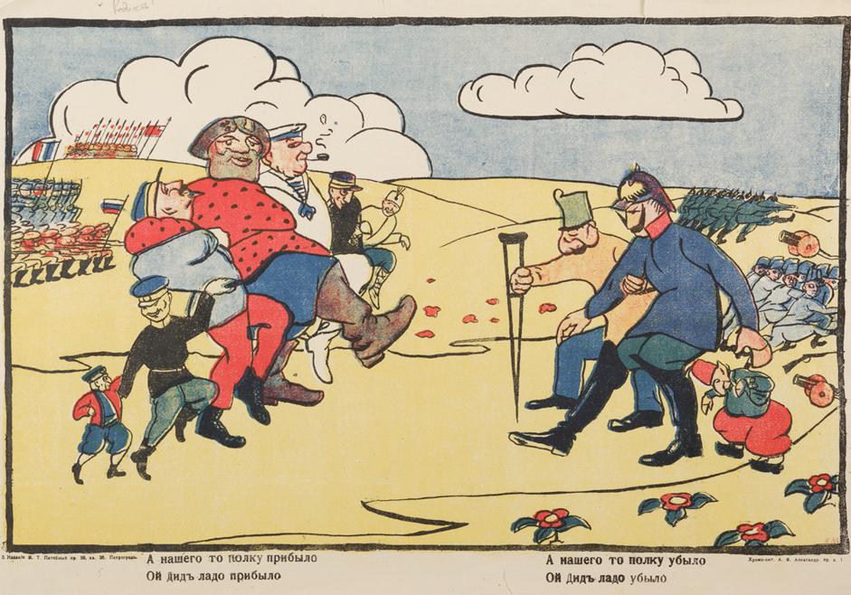 So trat das Russische Reich in den europäischen Krieg ein, dessen Maßstab und Waffentechnik ein nie erreichtes Niveau hatten. // Politisches Plakat. Unser Bataillon ist eingetroffen. Unser Bataillon ist losgezogen. Chromolithographie von A.F. Alexander, 1914-1915.
