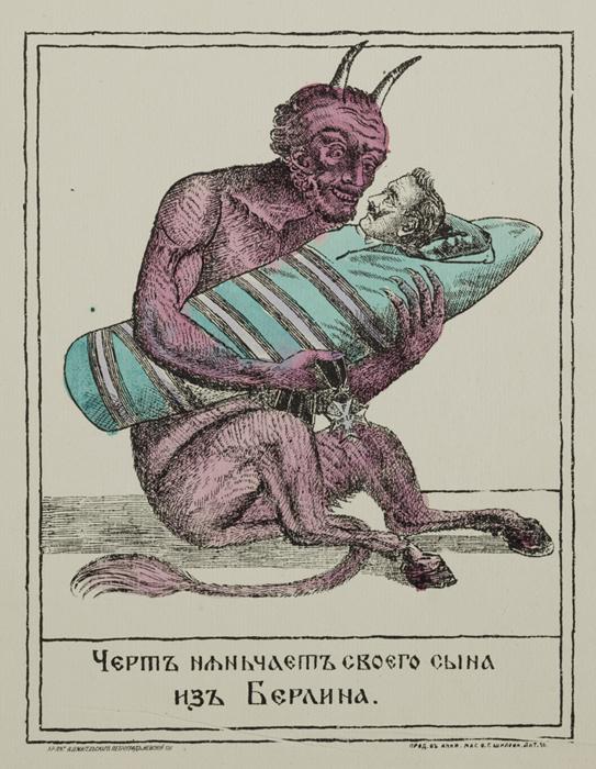 """Sehr """"populärer"""" Spott, Stilisierung. // Politisches Plakat. Der Teufel stillt seinen Sohn aus Berlin. Chromolithographie von W. Schmigelski, 1914-1915."""