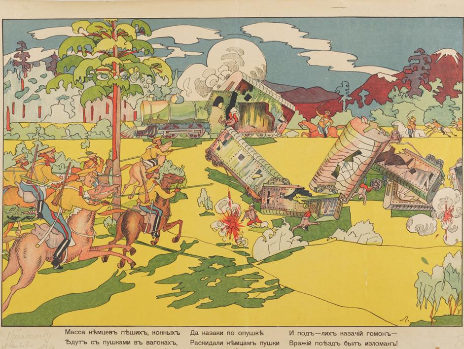 """In den ersten Kriegsmonaten gründete eine Gruppe von Avantgarde-Künstlern, darunter Malewitsch, Larionow und Lentulow, den Zirkel """"Segodnjaschni Lubok"""" (""""Politisches Plakat heute""""). Sie wählten eine eigene naive und einfache künstlerische Sprache für den individuellen Ausdruck eines jeden Künstlers. // Politisches Plakat. Deutsche Infanterie und Kavallerie transportieren Kanonen, während Kosaken am Waldrand die deutschen Geschütze zerstören. In dem Getöse des Kosakenansturms ist der feindliche Zug zerstört worden! Künstler A. Lentulow, Text von Majakowski, Segodnjaschni Lubok Verlagshaus, Typolithographie von S. Mucharski, 1914."""