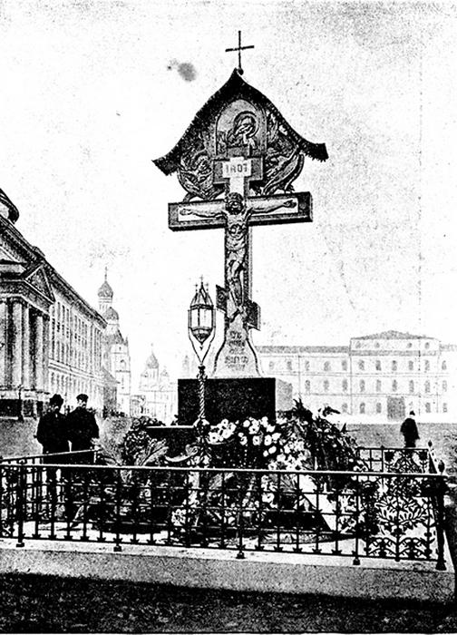 Споменик дизајниран од страна на Васнецов бил подигнат во 1908 година на местото на убиството на московскиот окружен командант Сергеј Александрович од страна на социјалистичкиот револуционер Иван Калиаев во 1905 година во близина на портата Николски во Кремљ. Беше урнат на 1 мај 1918 година, по наредба на Ленин, кој лично учествувал во неговото отстранување. Споменикот е обновен во 1998 година во манастирот Новоспаски во Москва.