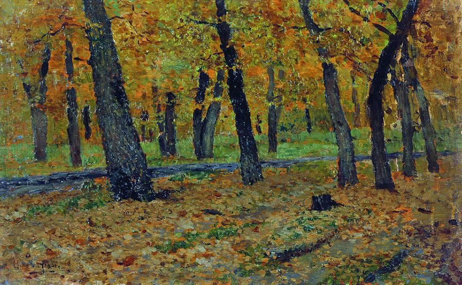 For Levitan, the late 1870s was one of the most difficult periods of his life. An 1879 decree forbade Jews from living in Moscow, and Levitan was evicted to Saltykovka, where he produced this landscape. // Isaac Levitan, «Oak Grove. Autumn», 1880