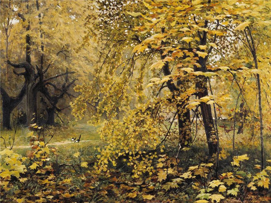 イリヤ・オストロウーホフの「黄金色の秋」は、サッヴァ・マモントフが所有していた地所、アブラムツェヴォで描かれた。この地方は、アブラムツェヴォ派を構成した多くの画家によって描かれた。 // イリヤ・オストロウーホフ、「黄金色の秋」、1886年