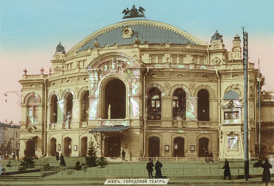 Kiev. Théâtre municipal, années 1900