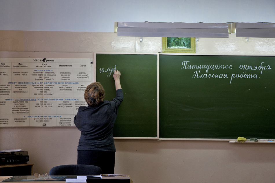 Today we will tell the story of the typical rural Russian language teacher, Nina Ivanovna Ivanova.