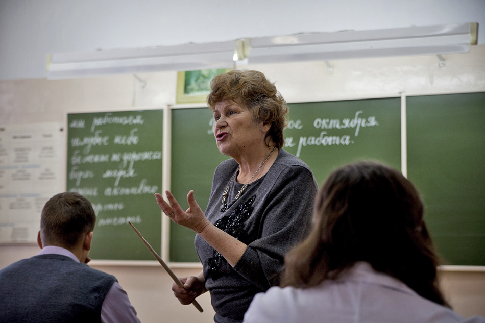 Nina Ivanovna has been working at the local school for a long time, while her entire career spans 46 years.