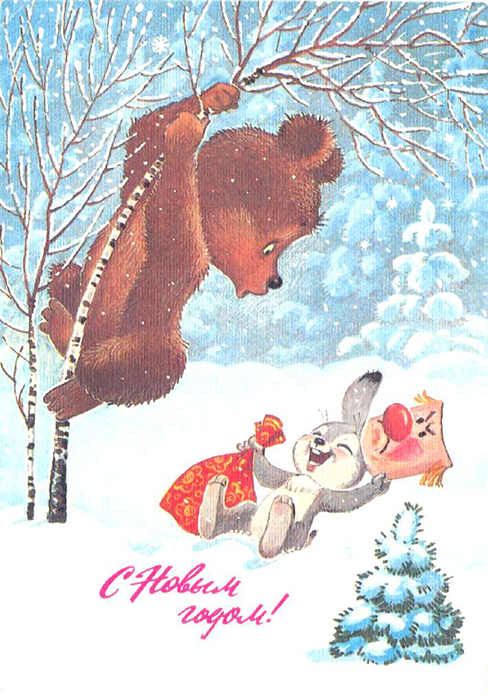 Many songs about winter mention the animal, and boys dress up as hares in New Year school plays. Father Frost competes with these lovely creatures for space on New Year cards, often losing out.
