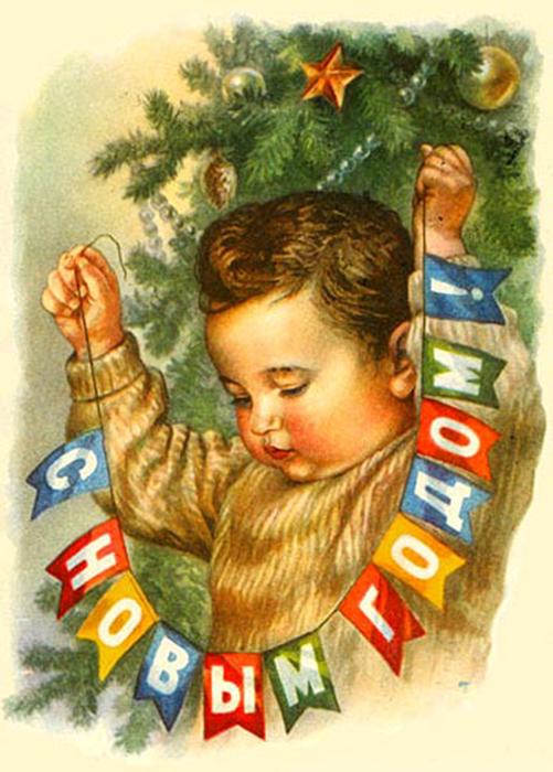なかなか想像しがたいのだが、ソ連時代のある時期、ツリー、年賀状、お祝いなど、新年と関連付けられるようなあらゆる事柄が禁止されていた時代があった。1929年の秋、正月とクリスマスは通常の平日と指定され、冬休みは「ブルジョア的思いつき」との烙印を押された。