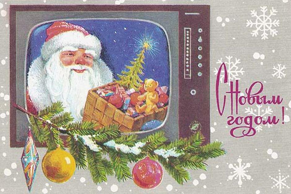 Ker v Sovjetski zvezi uradno niso praznovali božiča, iz tistega časa ne boste našli božičnih voščilnic.
