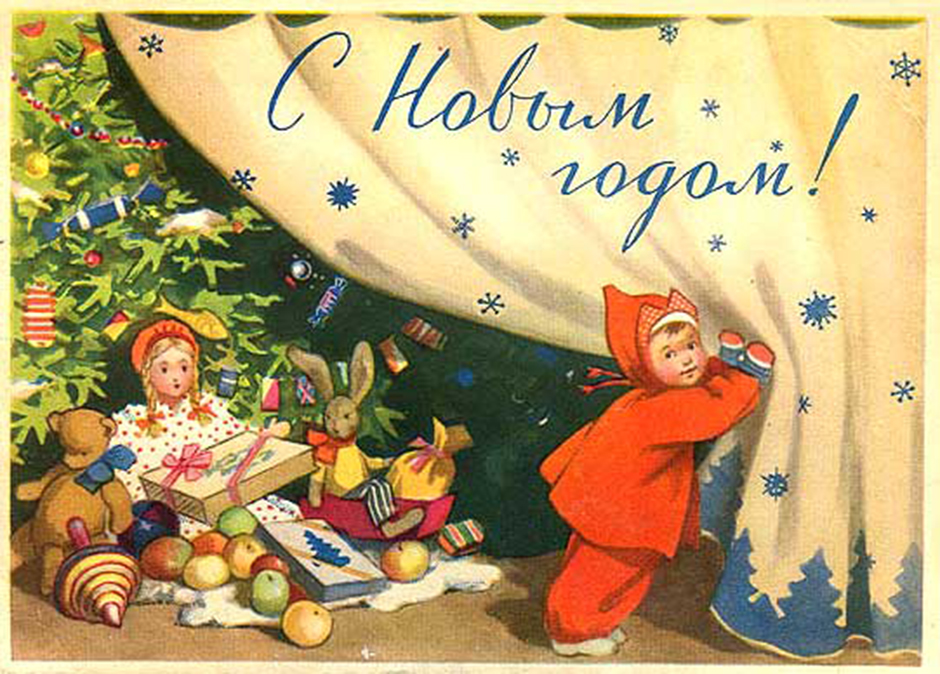 """Because Christmas in the Soviet Union was not officially celebrated, you won't find any Christmas cards as such from the period. Whereas today people write """"Happy New Year and Merry Christmas"""" (in that order), Soviet cards contained only New Year greetings."""