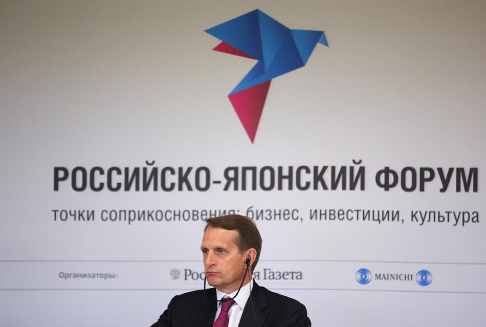 ロシア連邦国家会議議長セルゲイ・ナルイシキン