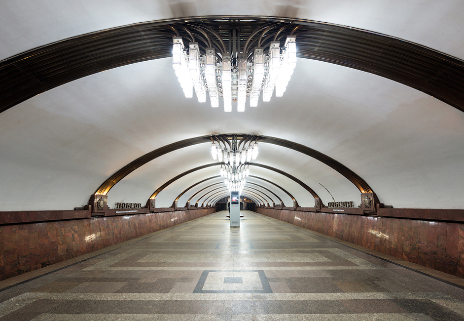 Pobeda Station, or Victory Station , is deservedly considered the Samara metro's most beautiful station. It's designed in honor of the Soviet people's victory in World War II.