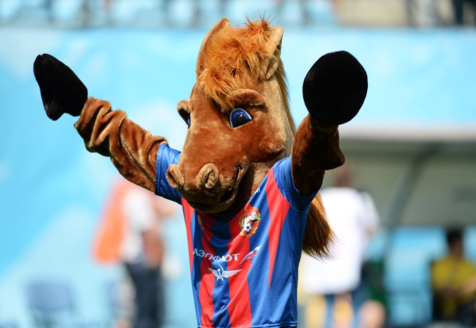 サッカー・クラブ「CSKAモスクワ」のマスコット選びに時間はかからなかった。その歴史が答えを与えてくれたからだ。CSKAモスクワのサポーターはライバルにしばしば「馬」と呼ばれていたが、CSKAの最初のスタジアムの場所にはかつて馬屋があった。クラブの幹部は21世紀に入り、馬のイメージをアピールすることを決めた。馬は今や、クラブに欠かせないものとなり、試合の合間に観客を楽しませている。