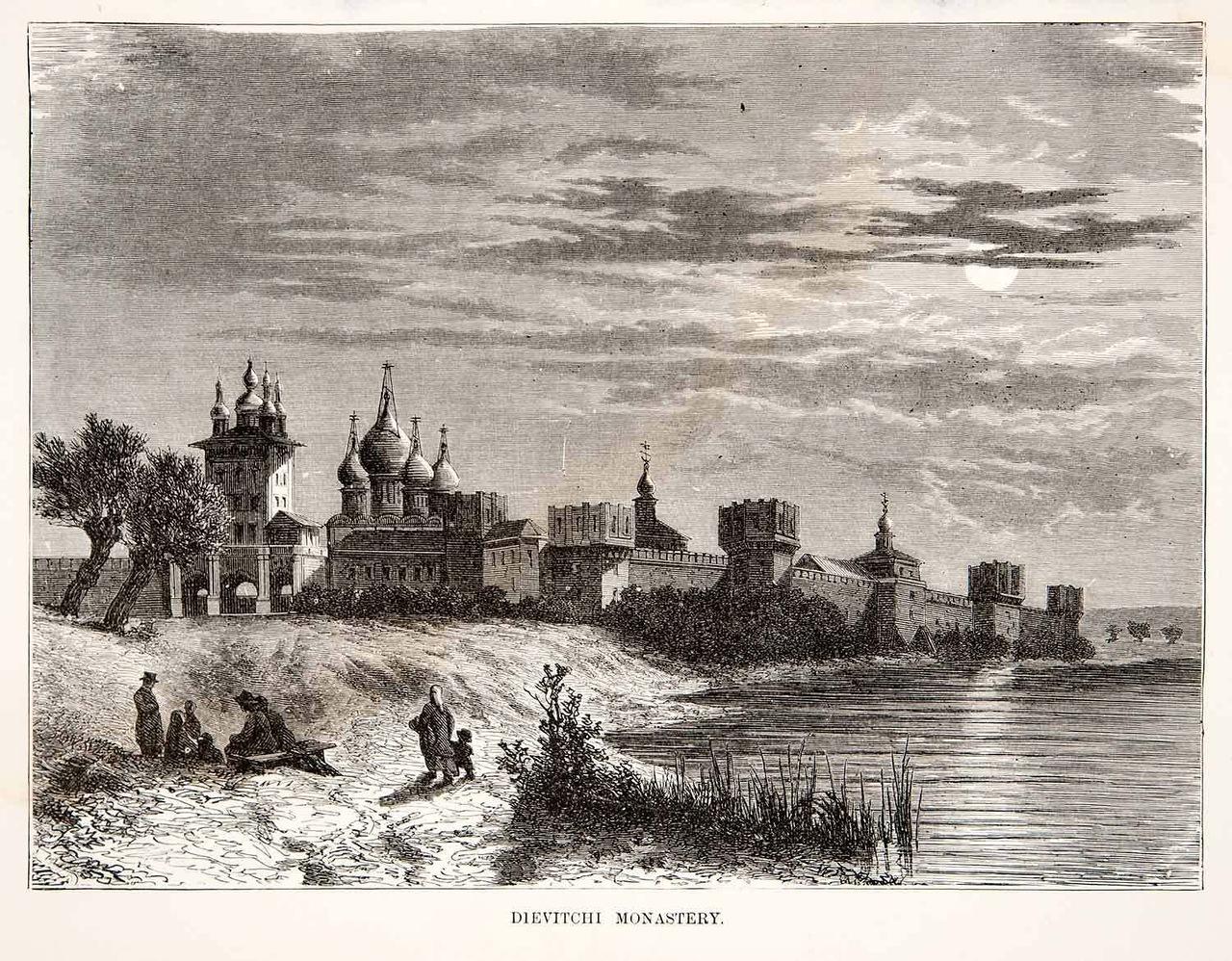 Манастирът е основан преди 491 година от княз Василий III.