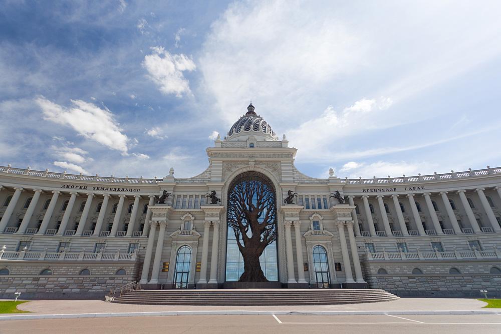 Il Palazzo dell'Agricoltura di Kazan.