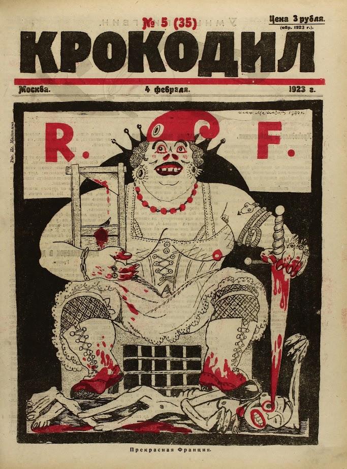 Izdavačka kuća ''20. st. Krokodil'' objavila je prve tri knjige iz sabranih djela, koja će izaći u 12 tomova pod nazivom ''Povijest 20. st. očima Krokodila: 20. stoljeće''. Sabrana djela posvećena su ilustracijama i karikaturama iz legendarnog sovjetskog časopisa Krokodil, koji je izlazio od 1922. do 1992. Časopis, koji je izlazio tri puta godišnje, imao je nakladu od 6,5 milijuna primjeraka. Najbolji sovjetski pisci kao što su Ilja Ilf, Evgenij Petrov, Valentin Katev i Jurij Olješa te karikaturisti – od najpoznatijeg Kukriniksija do Borisa Efimova, sudjelovali su u radu Krokodila. Poznati suvremeni pisci i pjesnici Lev Rubinštejn, Ljudmila Petruševskaja, Vladimir Papernij i drugi isto su pisali komentare za časopis. RBTH predstavlja neke karikature iz prvih izdanja, posvećene vanjskoj politici u razdoblju od 1922-1937.//Prekrasna Francuska, 1923.- 04#5, 4. veljače-00 Krokodil, №04-05, 1923., nacrtao I. Maljutin.