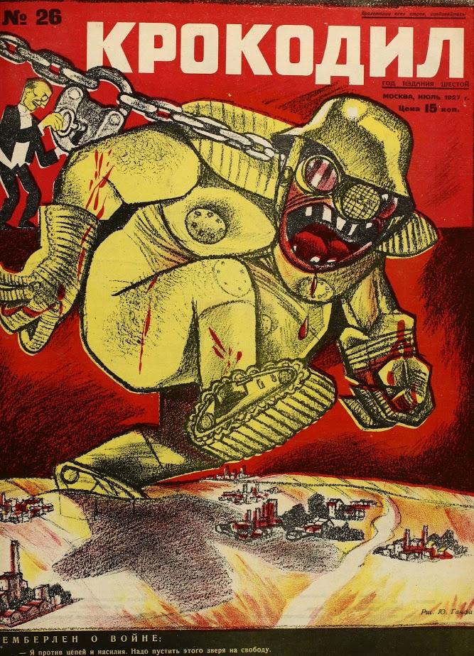 """Chamberlain o ratu: """"Protivim se lancima i nasilju.Zvijer bi trebala biti na slobodi! """"// 1927-1925 # 26-00 Krokodil, №25-26 1927., nacrtao J. Ganf."""
