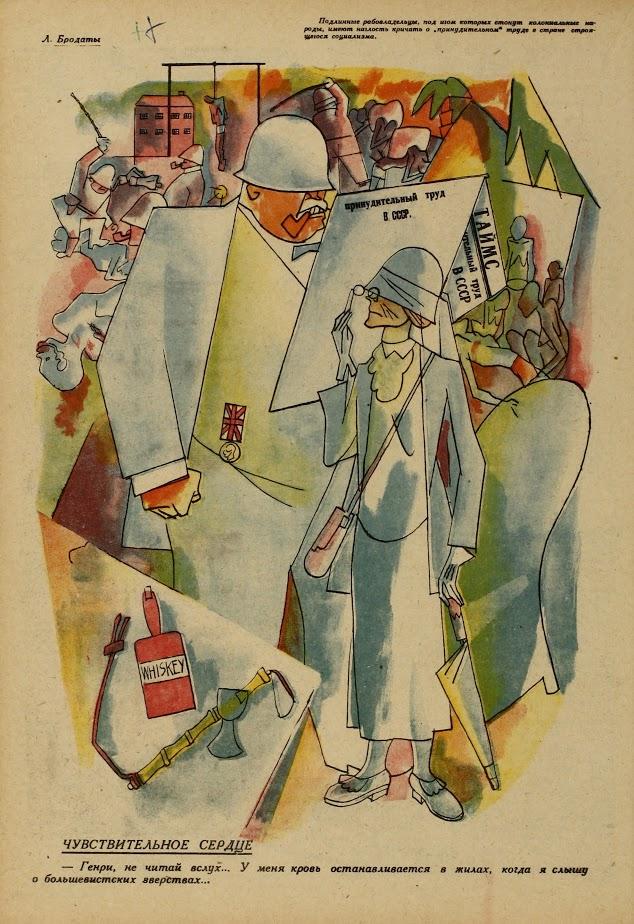 Osjetljiva dušica. ''Henry, ne čitaj naglas. Ledi mi se krv u žilama, kad čujem o boljševičkim zvjerstvima''. 01/07/1931#9-11 Krokodil, №07, 1931., nacrtao L. Brodati