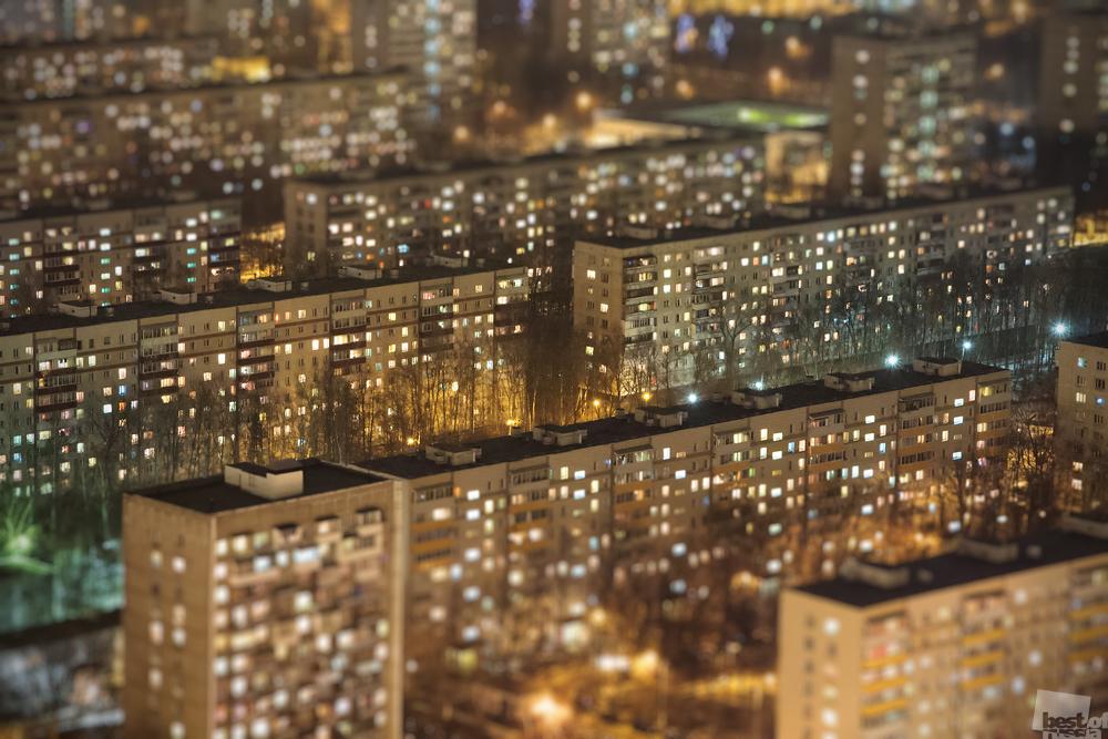 Überblick über den Moskauer Stadtteil Chertanowo, der aus 77 gleich aussehenden Wohnhäuser besteht.