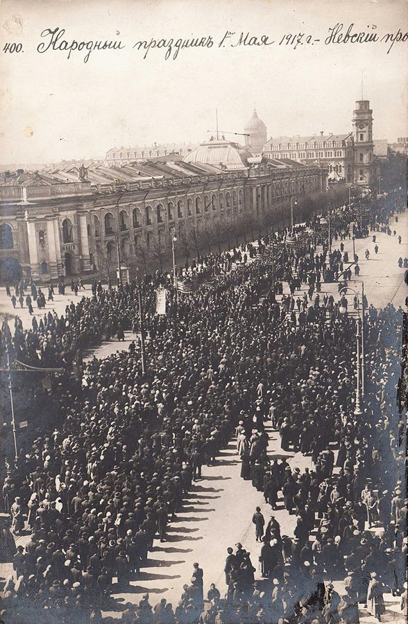 In the Russian Empire, May 1 was celebrated for the first time in 1890. Seven years later the day acquired political meaning and was accompanied with mass demonstrations of workers. / 1917. May 1, Public celebration on Nevsky Prospect, St. Petersburg