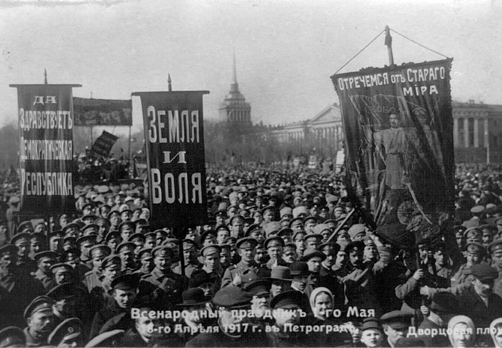 "There were public demonstrations of workers in 1901 in St. Petersburg, Tbilisi and Kharkov. Participants chanted slogans: ""Down with the monarchy!"" / May 1 in St. Petersburg, Palace Square, St. Petersburg"