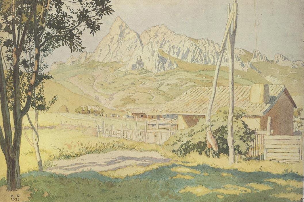 Крим, Коктебел, Иван Билибин, 1939 г.
