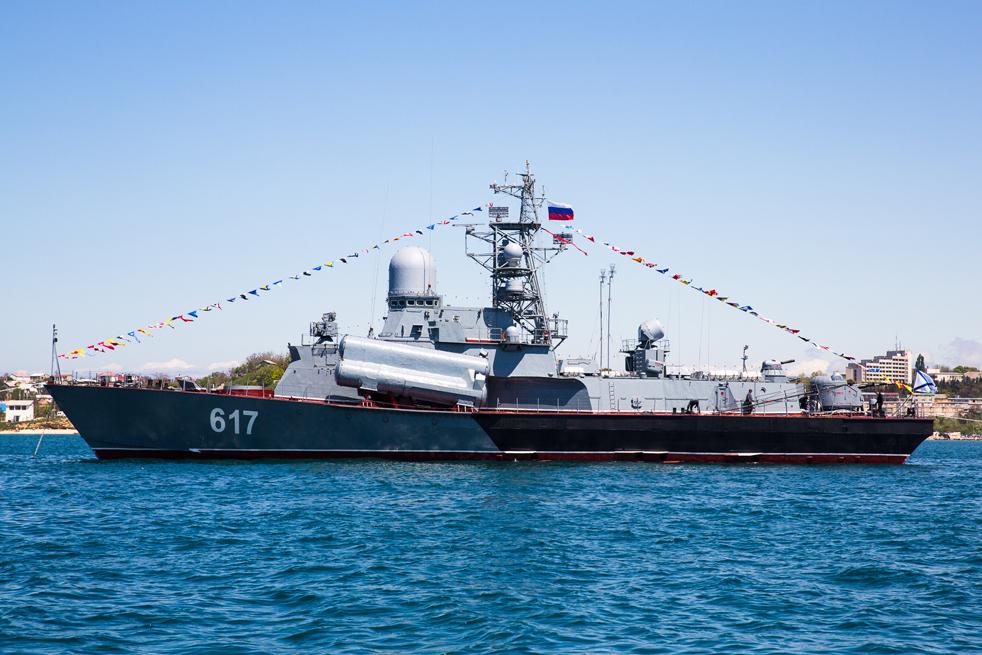 """Клас """"Нанучка"""" е името по НАТО на серия корвети или малки ракетоносци, построени за Съветските военноморски сили и чуждестранни клиенти между 1969 и 1981 г. Съветското наименование е """"Проект 1234.1 Мираж""""."""