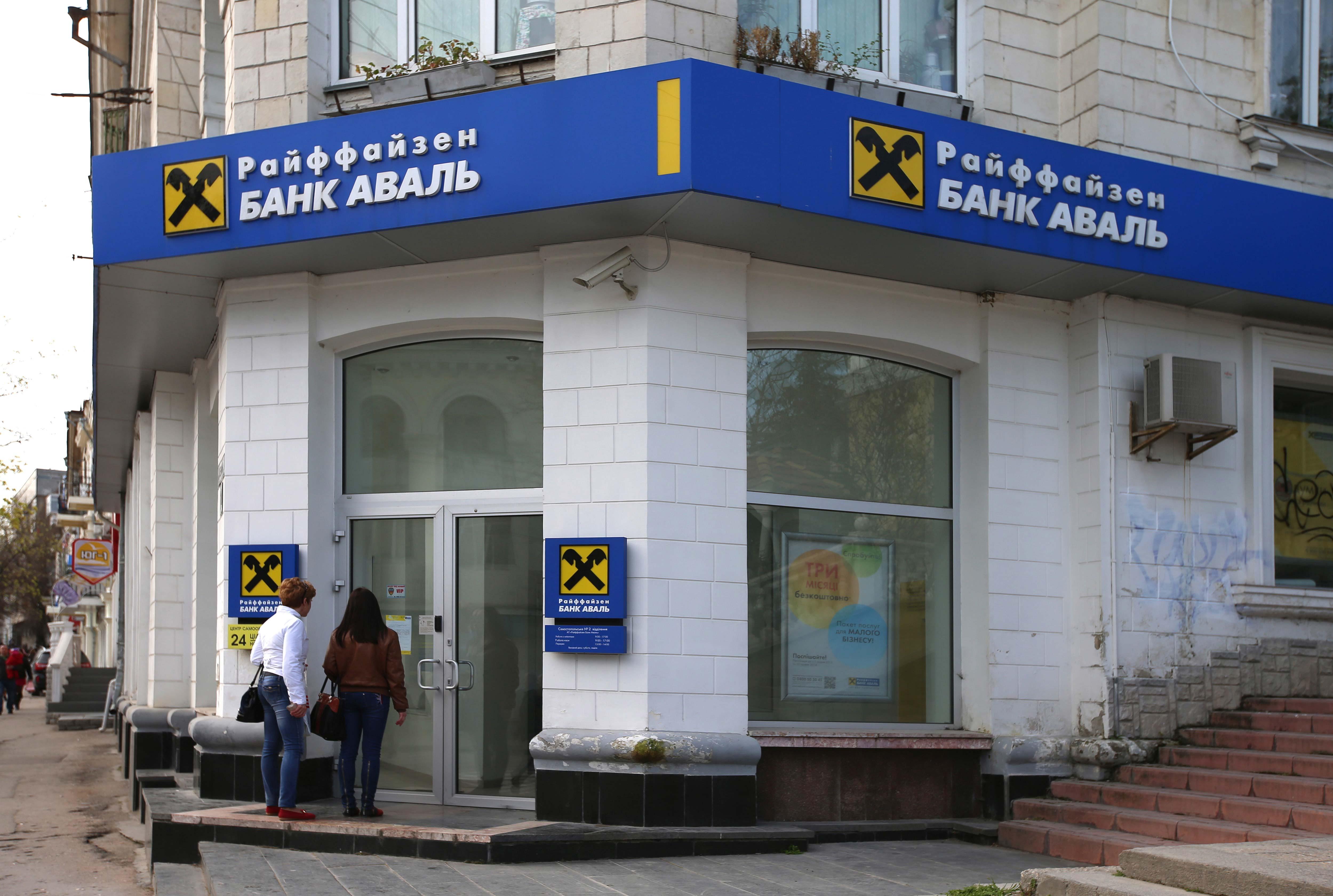 """""""Частичното съкращаване на бизнеса в Русия означава сериозни загуби за европейските банки, но те не са критични за тях""""."""