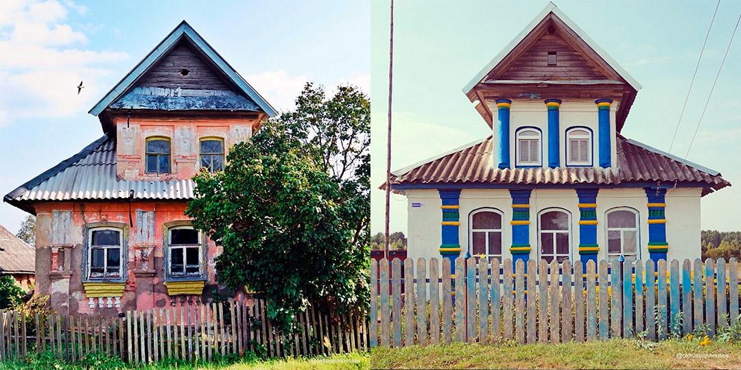 3/8. Куће су типске и најчешће у приземљу имају три, а у поткровљу један или два прозора. Међутим, ако их пажљивије погледате видећете да се међусобно разликују.