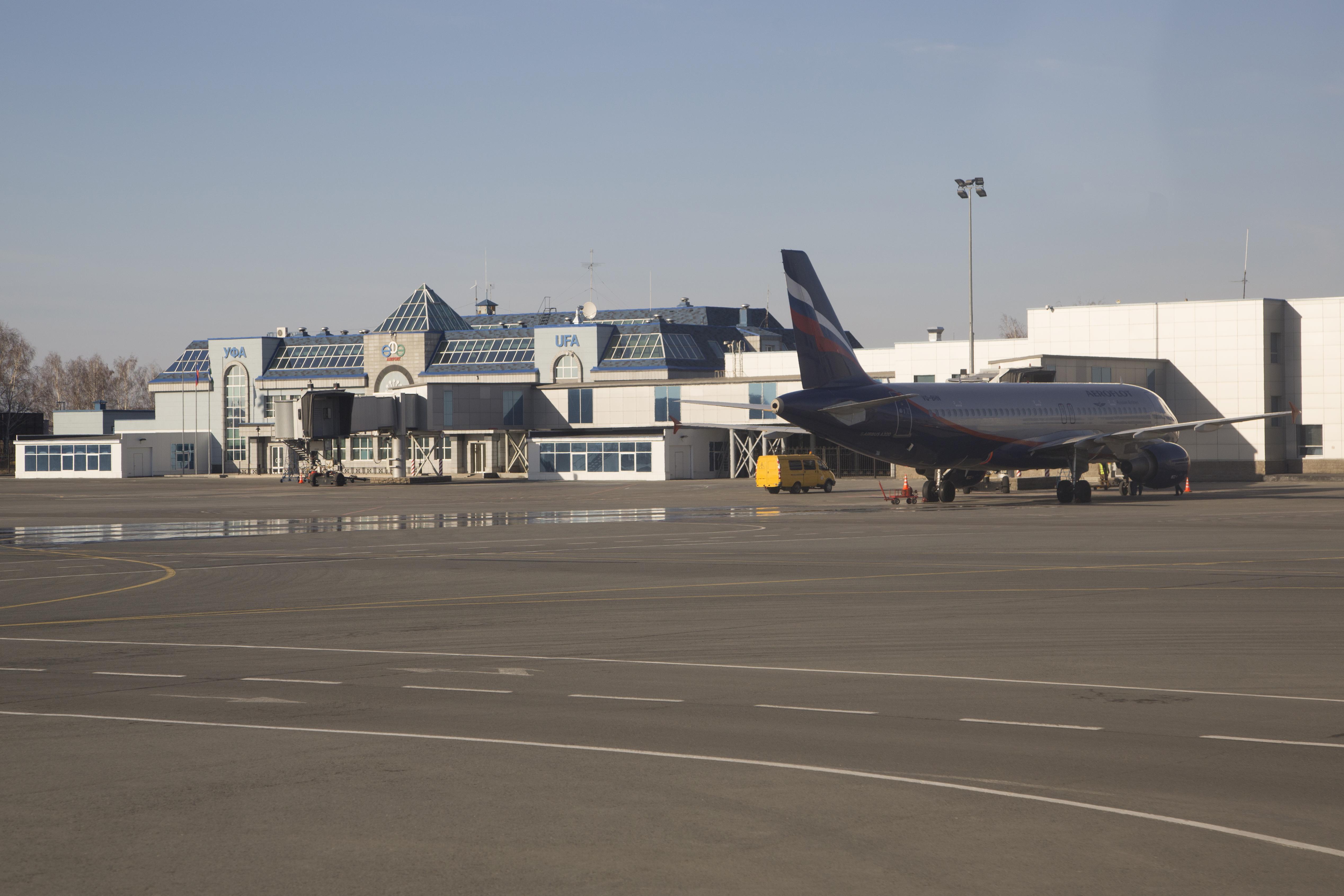 """""""Една от най-отговорните задачи бе модернизацията на летището в Уфа, и ние се справихме с нея. На летището в Уфа бе построен нов международен терминал, той отговаря на всички световни стандарти""""."""