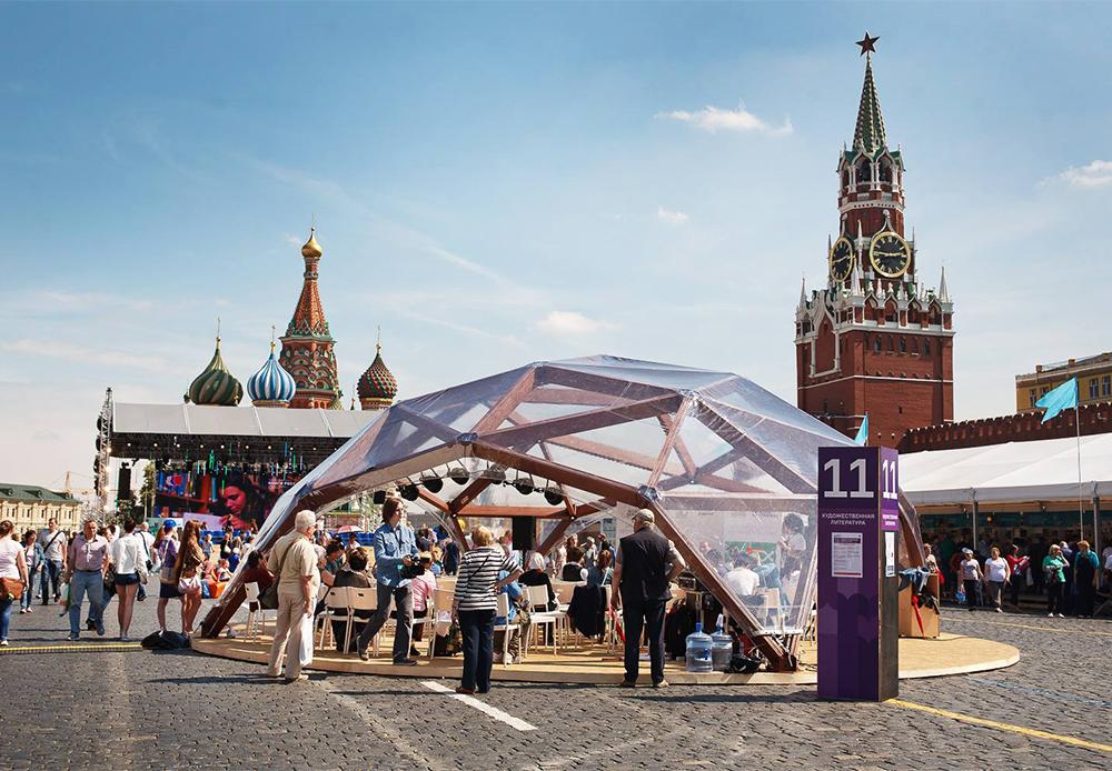 Festival de libros convertirá el corazón de Moscú en una biblioteca